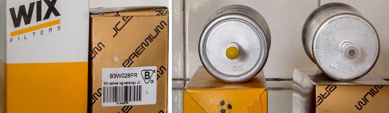 Замена топливного фильтра Skoda Rapid - Фото 3