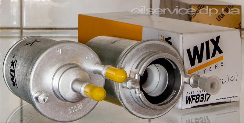 Замена топливного фильтра Skoda Rapid - Фото 4